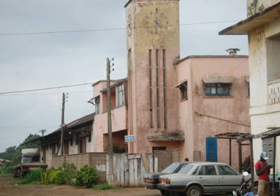 Ancienne_Gare_Nkongsamba150